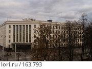 Купить «Физический факультет БГУ», эксклюзивное фото № 163793, снято 5 декабря 2007 г. (c) Natalia Nemtseva / Фотобанк Лори