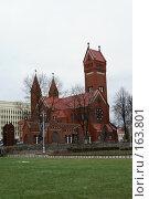 Купить «Католический храм в Минске», эксклюзивное фото № 163801, снято 5 декабря 2007 г. (c) Natalia Nemtseva / Фотобанк Лори