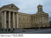 Купить «Минск. Здание КГБ», эксклюзивное фото № 163805, снято 5 декабря 2007 г. (c) Natalia Nemtseva / Фотобанк Лори
