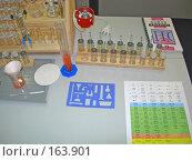 Купить «На уроке химии», эксклюзивное фото № 163901, снято 3 октября 2007 г. (c) Татьяна Юни / Фотобанк Лори