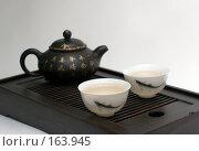 Купить «Китайская чайная церемония», фото № 163945, снято 22 декабря 2007 г. (c) Татьяна Белова / Фотобанк Лори