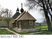 Старая  Ладога. Церковь, фото № 165141, снято 11 мая 2007 г. (c) Александр Секретарев / Фотобанк Лори