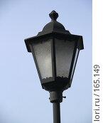 Купить «Городской фонарь», фото № 165149, снято 18 сентября 2007 г. (c) Сергей Бакун / Фотобанк Лори