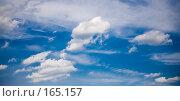 Купить «Облачное небо», фото № 165157, снято 4 июня 2007 г. (c) Сергей Байков / Фотобанк Лори