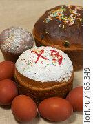 Купить «Пасхальный натюрморт: куличи и яйца», фото № 165349, снято 20 июля 2018 г. (c) Виктор Савушкин / Фотобанк Лори