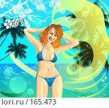 Девушка на фоне моря. Стоковая иллюстрация, иллюстратор Цепков Андрей / Фотобанк Лори