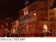 Купить «Администрация города Мурманска в новогоднюю ночь», фото № 165641, снято 1 января 2008 г. (c) Игорь Осадчий / Фотобанк Лори