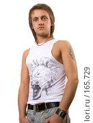 Купить «Молодой мужчина», фото № 165729, снято 22 мая 2007 г. (c) Вадим Пономаренко / Фотобанк Лори