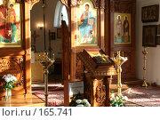 Христианская церковь. Стоковое фото, фотограф Вадим / Фотобанк Лори
