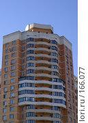 Купить «Дом,новостройка», фото № 166077, снято 23 декабря 2007 г. (c) Дмитрий Тарасов / Фотобанк Лори