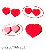 Купить «Валентинки на белом фоне», иллюстрация № 166233 (c) Владимир Сергеев / Фотобанк Лори
