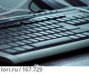Купить «Клавиатура», фото № 167729, снято 11 марта 2007 г. (c) Derinat / Фотобанк Лори