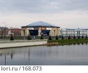 Купить «Казань, озеро Кабан», фото № 168073, снято 4 мая 2007 г. (c) Рашит Загидуллин / Фотобанк Лори