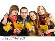 Купить «Друзья на белом фоне», фото № 168269, снято 17 октября 2018 г. (c) Роман Сигаев / Фотобанк Лори