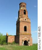 Купить «Заброшенная церковь в Тульской области», фото № 168465, снято 26 мая 2007 г. (c) Сергей Самсонов / Фотобанк Лори
