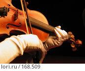 Купить «Скрипач», фото № 168509, снято 14 марта 2003 г. (c) Сергей Лаврентьев / Фотобанк Лори