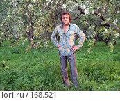 Купить «Певец и композитор Игорь Демарин», фото № 168521, снято 23 мая 2003 г. (c) Сергей Лаврентьев / Фотобанк Лори