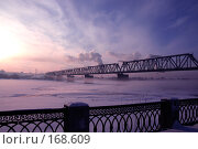 Купить «Железнодорожный мост через Обь в Новосибирске», фото № 168609, снято 7 января 2008 г. (c) Виктор Ковалев / Фотобанк Лори