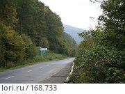Карпаты (2007 год). Стоковое фото, фотограф Вадим / Фотобанк Лори