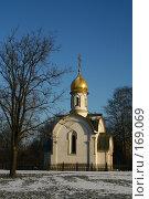 Купить «Часовня. Братцево. Москва.», фото № 169069, снято 7 января 2008 г. (c) Николай Коржов / Фотобанк Лори