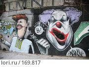 Купить «Граффити... Киев, Украина.», фото № 169817, снято 3 января 2008 г. (c) Игорь Веснинов / Фотобанк Лори