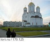 Купить «Православный храм. Серов», фото № 170125, снято 30 сентября 2006 г. (c) Igor Pavlenko / Фотобанк Лори