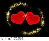 Купить «Два сердечка в окружении сияющего ореола», иллюстрация № 170569 (c) Лукиянова Наталья / Фотобанк Лори
