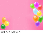 Купить «Розовый фон с воздушными шариками», иллюстрация № 170637 (c) Лукиянова Наталья / Фотобанк Лори