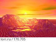 Купить «Золотой горный пейзаж», иллюстрация № 170705 (c) ElenArt / Фотобанк Лори