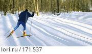 Купить «Активный отдых», фото № 171537, снято 3 января 2008 г. (c) Анатолий Теребенин / Фотобанк Лори