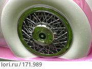 Купить «Запасное колесо автомобиля», фото № 171989, снято 22 сентября 2018 г. (c) Морозова Татьяна / Фотобанк Лори