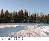 Купить «Стоп», фото № 172745, снято 22 декабря 2007 г. (c) Бяков Вячеслав / Фотобанк Лори