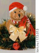 Купить «Медвежонок в колпаке, бант и елочный шар», фото № 173013, снято 18 сентября 2018 г. (c) SummeRain / Фотобанк Лори