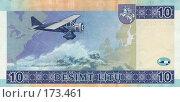 Купить «Деньги Литвы - 10 литов», фото № 173461, снято 15 октября 2018 г. (c) Игорь Веснинов / Фотобанк Лори