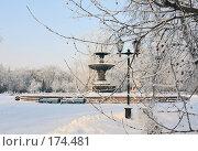 Купить «Старый фонтан в безлюдном заснеженном парке», фото № 174481, снято 12 января 2008 г. (c) Круглов Олег / Фотобанк Лори