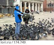 Купить «Пьяцца Сан Марко (Площадь святого Марка). Венеция. Италия», фото № 174749, снято 11 января 2008 г. (c) E. O. / Фотобанк Лори