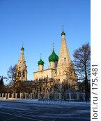 Купить «Ярославль. Церковь Ильи Пророка», фото № 175481, снято 3 января 2008 г. (c) Сергей Лисов / Фотобанк Лори
