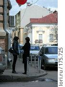 Беседа на улице (2007 год). Стоковое фото, фотограф Светлана Архи / Фотобанк Лори