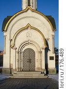 Купить «Часовня. Братцево. Москва.», фото № 176489, снято 7 января 2008 г. (c) Николай Коржов / Фотобанк Лори
