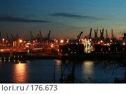 Купить «Гамбург. Порт.», фото № 176673, снято 13 января 2008 г. (c) Екатерина Соловьева / Фотобанк Лори