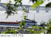 Купить «Мост в Саратове», фото № 177713, снято 23 сентября 2018 г. (c) Антон Тарасов / Фотобанк Лори