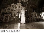 Купить «Свадебная церемония», фото № 178357, снято 2 сентября 2007 г. (c) Морозова Татьяна / Фотобанк Лори