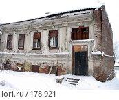 Купить «Аварийное здание», фото № 178921, снято 6 января 2008 г. (c) Бяков Вячеслав / Фотобанк Лори