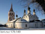 Купить «Лазаревская церковь - зимой», фото № 179149, снято 7 января 2008 г. (c) Бондаренко Сергей / Фотобанк Лори