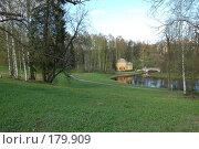 Купить «Парк в Павловске», фото № 179909, снято 12 мая 2007 г. (c) Марина Дмитриевых / Фотобанк Лори