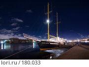 Купить «Юный Балтиец», эксклюзивное фото № 180033, снято 12 декабря 2007 г. (c) Александр Алексеев / Фотобанк Лори