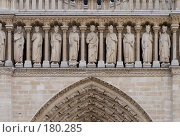 Купить «Скульптуры на фасаде Нотр-Дам», фото № 180285, снято 18 июня 2007 г. (c) Юрий Синицын / Фотобанк Лори