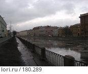 Купить «Серость», фото № 180289, снято 13 января 2008 г. (c) Александр Куликов / Фотобанк Лори