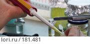 Купить «В лаборатории», фото № 181481, снято 9 февраля 2007 г. (c) Коваль Василий / Фотобанк Лори