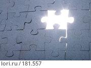 Купить «Поверхность из пазлов», фото № 181557, снято 19 декабря 2006 г. (c) Коваль Василий / Фотобанк Лори